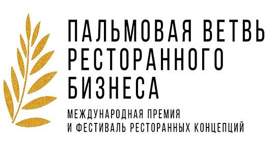 Антон Пинский получил пальмовую ветвь